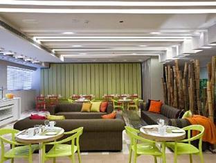 Sadot Hotel - An Atlas Boutique Hotel Assaf Harofeh - Restaurant