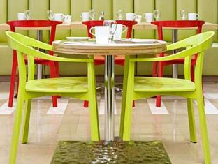 Sadot Hotel - An Atlas Boutique Hotel Assaf Harofeh - Restaurante