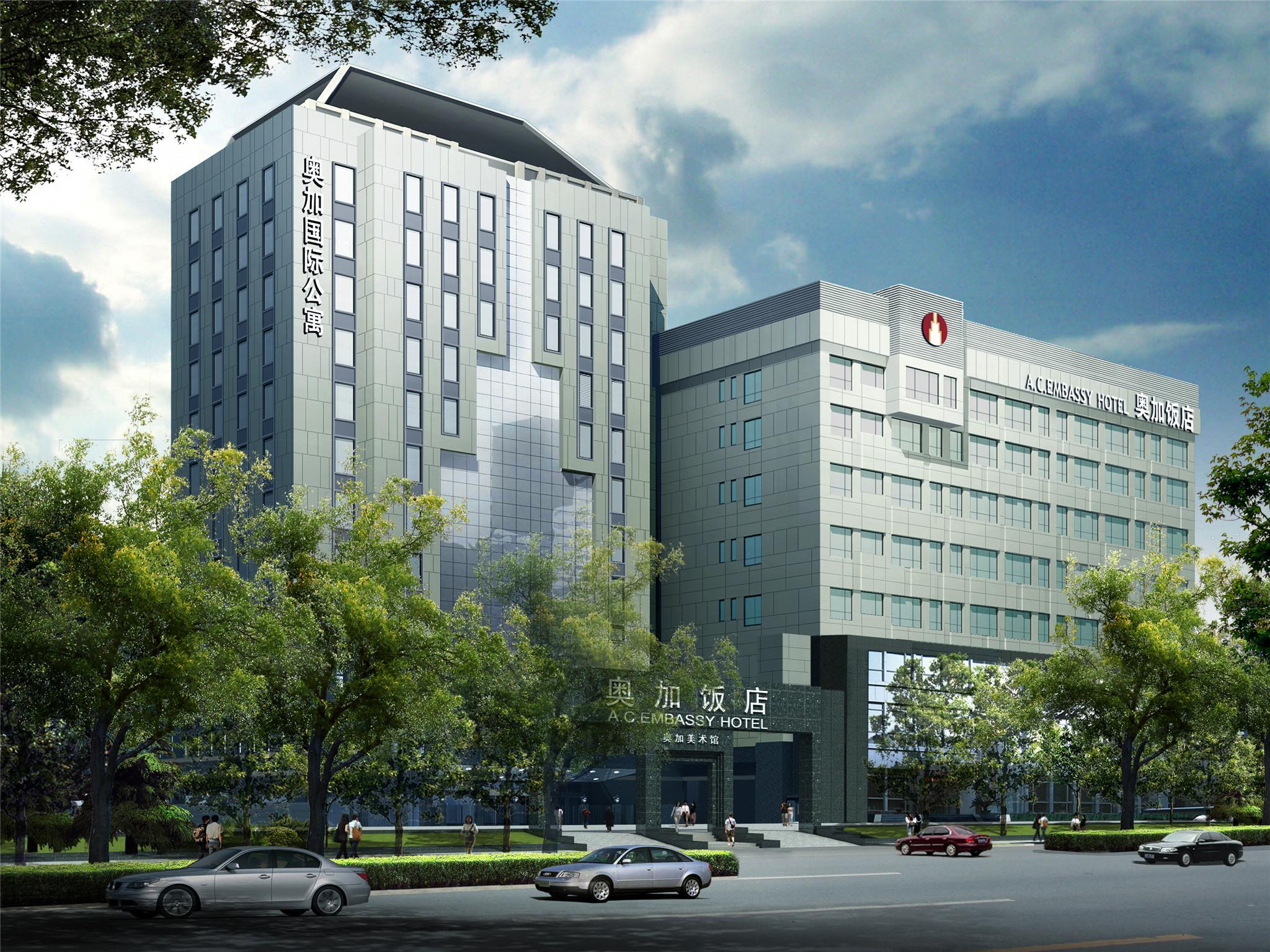 北京奧加酒店