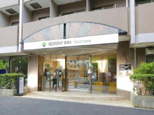 hotel Flexstay Inn Yokohama