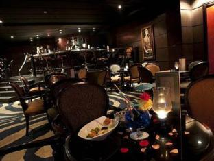 Ramada Fes Hotel Fes - Pub/Lounge