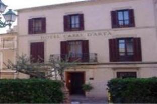 Hotel Casal D Arta