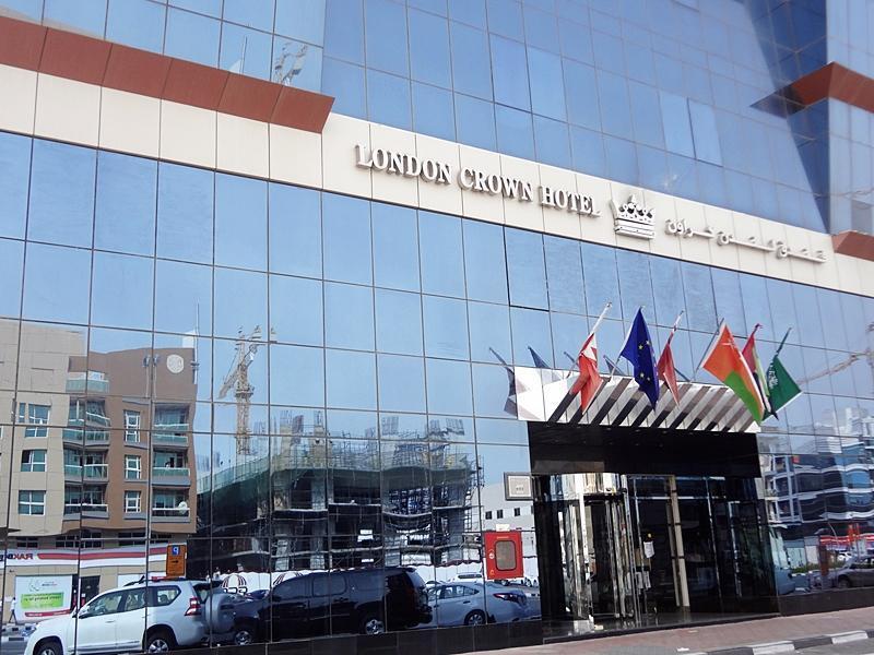 London crown hotel dubai united arab emirates for London hotel dubai