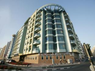 Winchester Deluxe Hotel Apartments - Winchester Hotel Apartments Dubai - Winchester Hotel Apartments