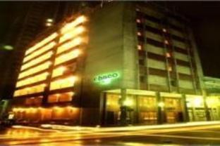 Hotel Chaco - Hotell och Boende i Paraguay i Sydamerika