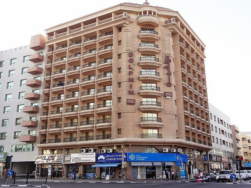 Dolphin Hotel Apartments - Hotels and Accommodation in United Arab Emirates, Middle East