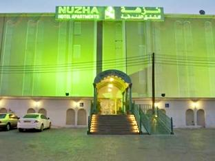 Nuzha Hotel Apartments - Hotels and Accommodation in Oman, Middle East