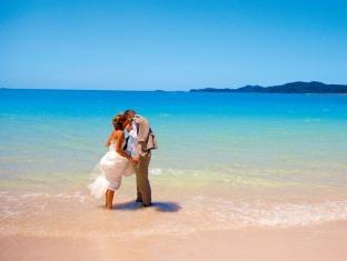 Hamilton Island Palm Bungalows Whitsundays - Perfect Wedding Destination