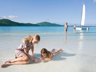 Hamilton Island Palm Bungalows Whitsundays - Family Fun on Catseye Beach