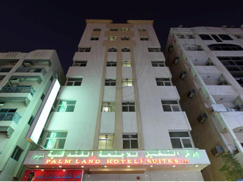 Palmland Hotel Suites - Hotels and Accommodation in United Arab Emirates, Middle East