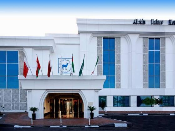 Al Ain Palace Hotel - Hotels and Accommodation in United Arab Emirates, Middle East