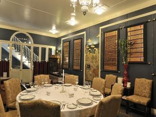 The Eugenia Hotel & Spa Bangkok Bangkok - The Indigo private dining