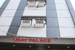 Uday Palace Hotel - Hotell och Boende i Indien i New Delhi And NCR