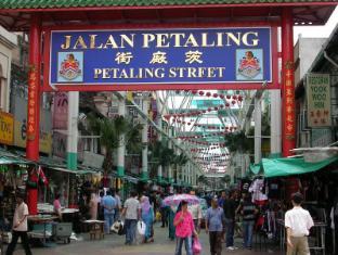 Hotel Alamanda Petaling Street Kuala Lumpur - Surroundings