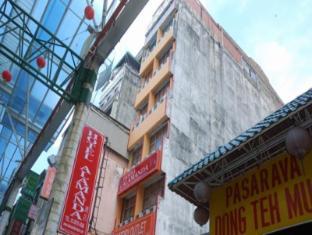 Hotel Alamanda Petaling Street Kuala Lumpur - Exterior