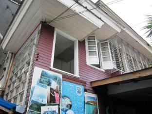 Cebu Guest House Cebú - Exterior del hotel