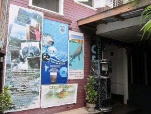 Cebu Guest House Cebú - Entrada