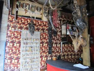 Cebu Guest House Себу - Магазины