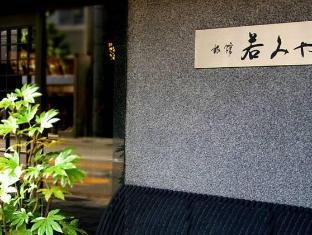 Ryokan Wakamiya Hotel Kyoto - Entrance