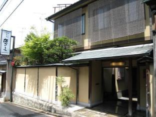 hotel Ryokan Sakanoue Hotel