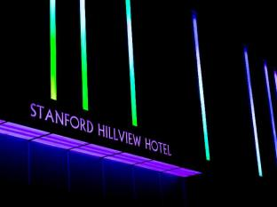 Stanford Hillview Hotel Hong Kong - Esterno dell'Hotel