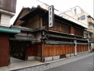 hotel Ryokan Nissho-besso