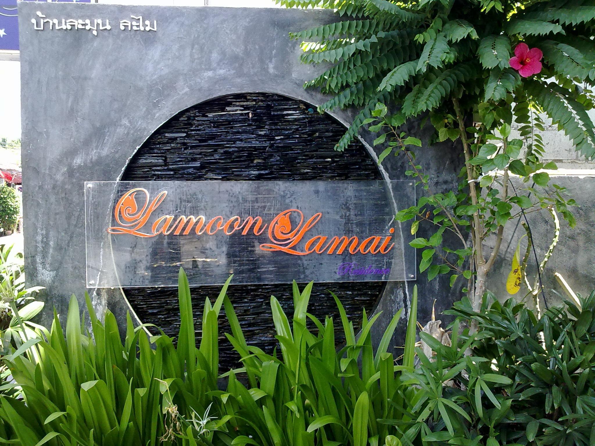 Hotell Lamoon Lamai Residence i , Samui. Klicka för att läsa mer och skicka bokningsförfrågan