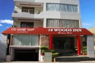 18 Woods Inn - Hotel and accommodation in India in Bengaluru / Bangalore