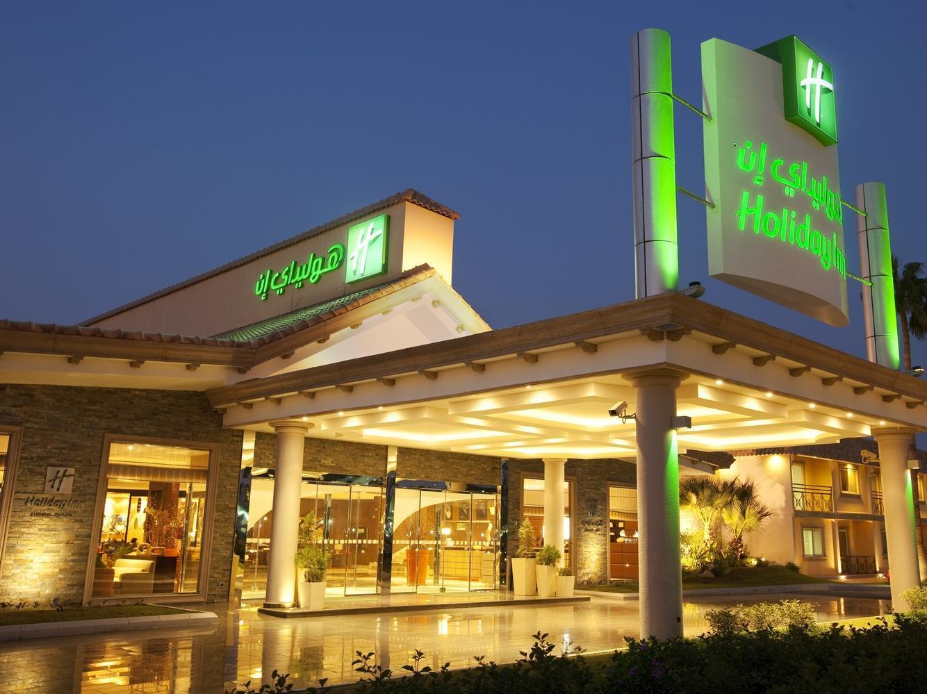 Holiday Inn Al Khobar - Corniche - Hotels and Accommodation in Saudi Arabia, Middle East