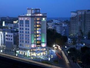 Holiday Inn Dar Es Salaam City Centre Hotel photo