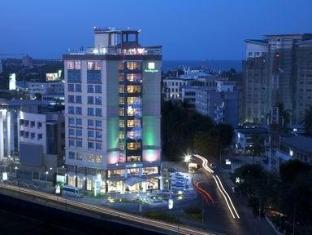 Holiday Inn Dar Es Salaam City Centre Hotel photo