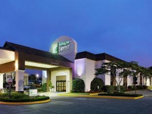 哥斯达黎加圣何塞机场假日快捷酒店