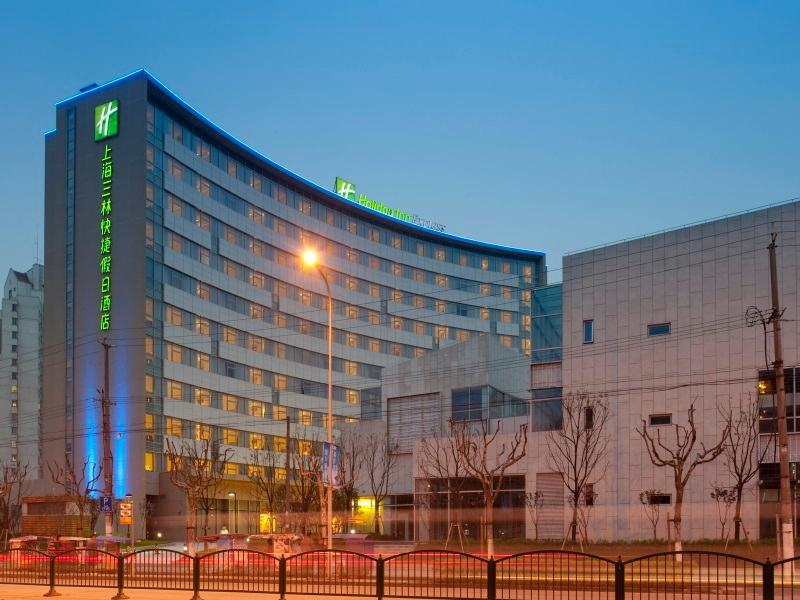 Holiday Inn Express Shanghai Sanlin Hotel