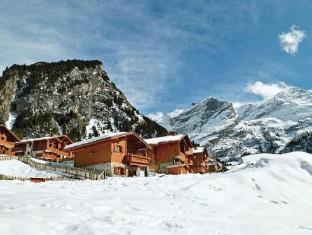 Residences Mgm Les Alpages De Pralognan Pralognan-la-Vanoise - Exterior