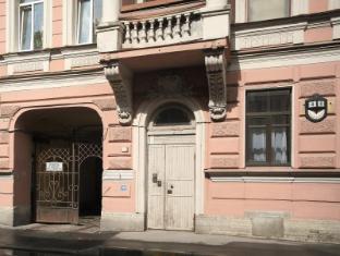 B&B Rinaldi Mini Hotel on Bolshoy
