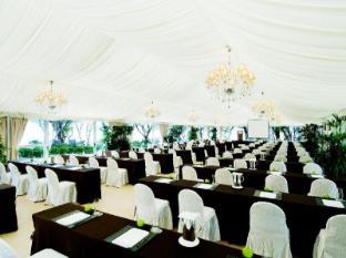 Grand Coloane Beach Resort Macau - Sala de Reuniões