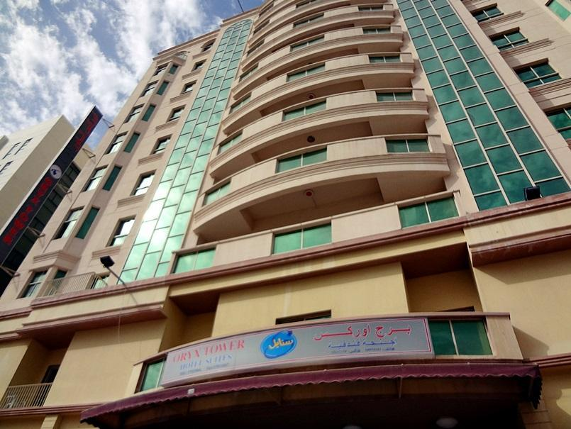 Oryx Tower Furnished Apartments - Hotels and Accommodation in Bahrain, Middle East
