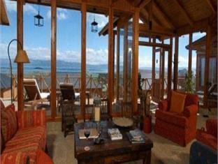 Hotel La Cantera El Calafate El Calafate - Lobby