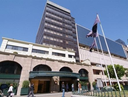 Hotel Plaza San Francisco - Hotels and Accommodation in Chile, South America