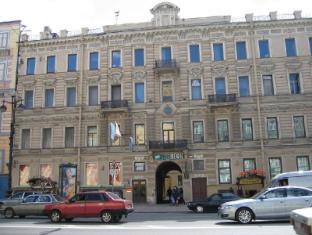 Altburg On Nevskiy 53