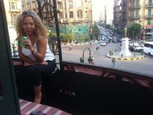 Cairo Inn Cairo - Surroundings