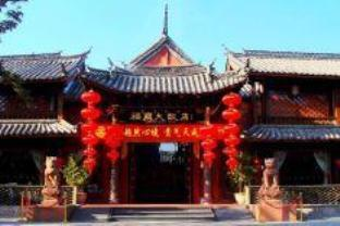 Lijiang Pariday Sun Holiday Hotel