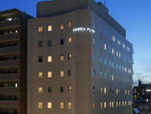Agora Place Asakusa 浅草集市广场酒店