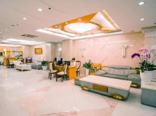 Hoang Hai Long 2 Hotel Ho Chi Minh City - Executive Lounge