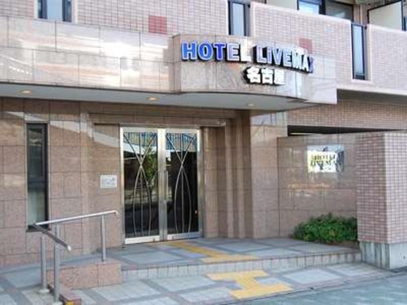 Hotel Livemax Nagoya Nagoya