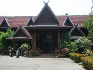 Baan Thai Resort and Spa