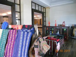 La Sapinette Hotel Dalat - Souvernir Shop