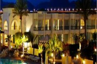 Amarante Garden Palms Hotel Sharm El Sheikh - Exterior