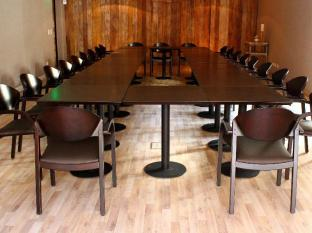 Azur Real Hotel Boutique Cordoba - Meeting Room