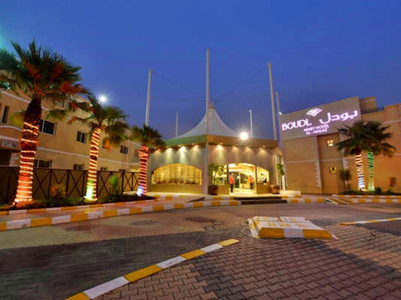 Boudl Al Malaz Hotel - Hotels and Accommodation in Saudi Arabia, Middle East